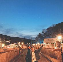 ソンウ♡♡ソンウン プリ画像