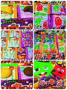 【購入品】ガチャピン・ムックのクッキーズ(ハロウィン)の画像(プリ画像)