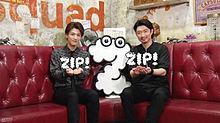 ZIP!の画像(プリ画像)