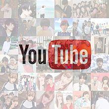 youtuber プリ画像