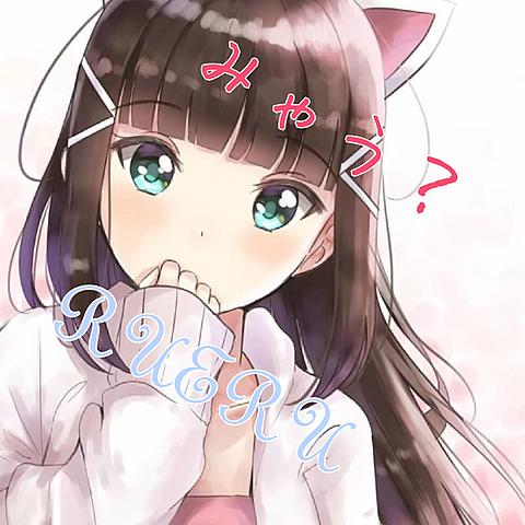 猫系女子の画像(プリ画像)