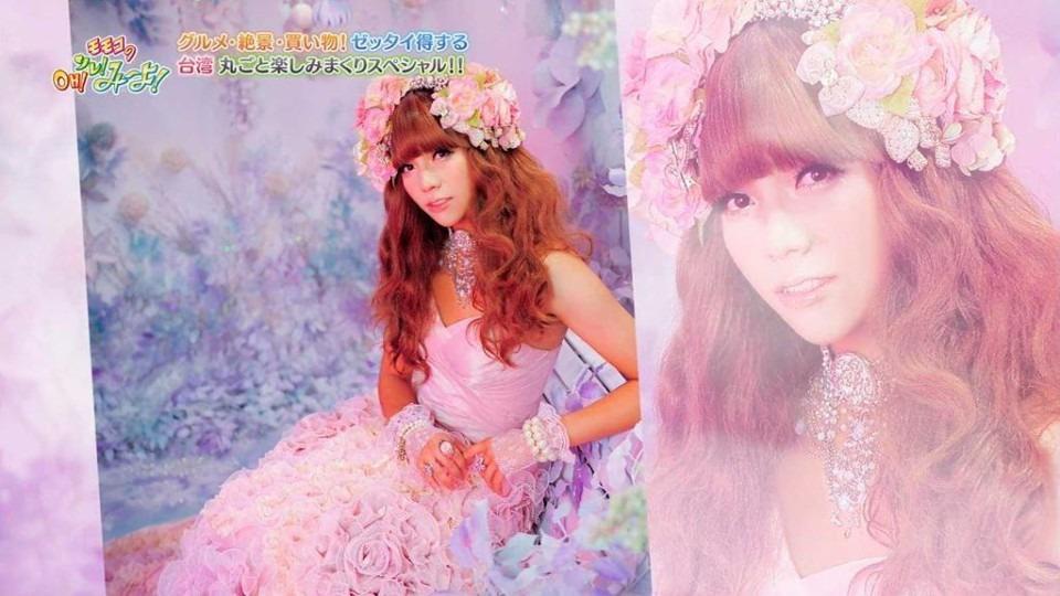 番組の企画で女装をして写真を撮る重岡大毅