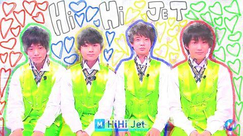 HiHiJETの画像(プリ画像)