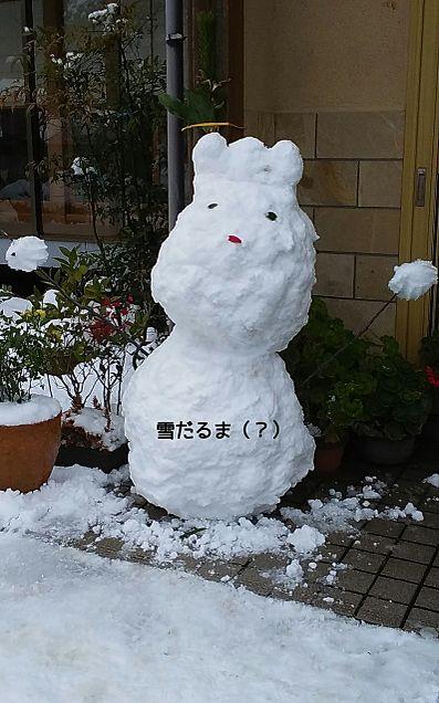 雪だるま(?)の画像(プリ画像)