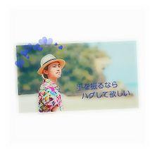 安田章大 プリ画像