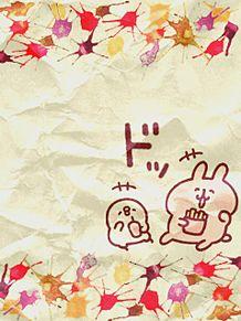 カナヘイのピスケ&うさぎ 壁紙用3の画像(カナヘイ 壁紙に関連した画像)