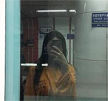 ❁⃘*.゚😇。.ʚ😇ɞ .。の画像(病み/メンヘラ/ヤンデレに関連した画像)