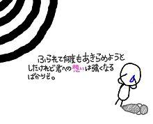 →失恋 プリ画像