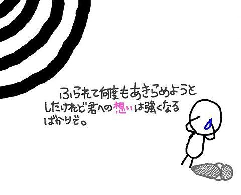 →失恋の画像(プリ画像)