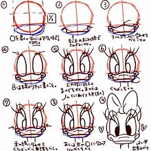 ディズニー 描き方の画像15点完全無料画像検索のプリ画像bygmo