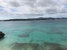 沖縄修学旅行〜の画像(プリ画像)