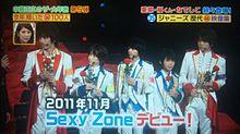 sexy zone 佐藤勝利 中居正広の...