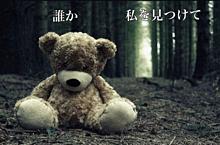 孤独の画像(孤独に関連した画像)