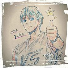 黒子テツヤ生誕祭の画像(#LASTGAMEに関連した画像)
