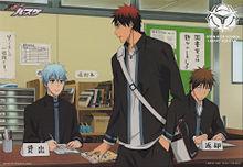 誠凛高校の画像(黒子テツヤに関連した画像)