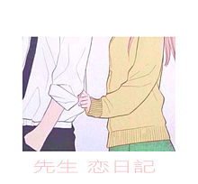 📮_____💌の画像(恋愛に関連した画像)