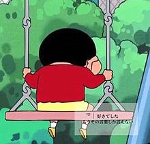 クレヨンしんちゃんの画像(片思いに関連した画像)