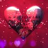 AAA 愛してるのに愛せない(*´v`) プリ画像