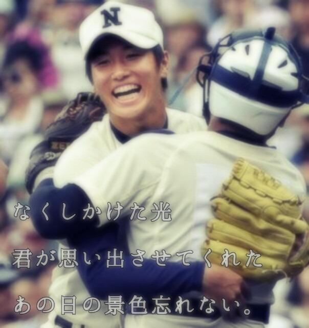 高校野球の画像 p1_26