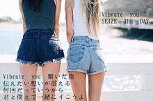 SEIZE THE DAY/Vibrate you プリ画像