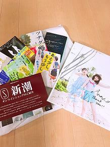 新潮社から届きました☺︎︎本6冊&ニコモ直筆サインの画像(新潮社に関連した画像)