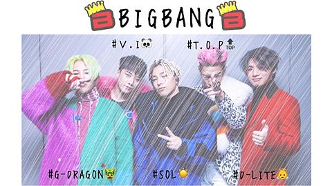 BIGBANG♡の画像(プリ画像)