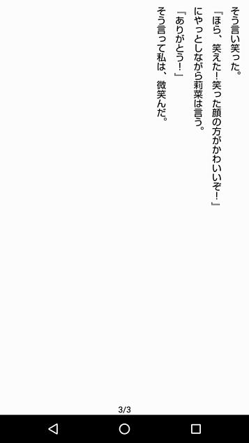 小説の画像(プリ画像)
