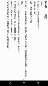 リクエスト小説 プリ画像