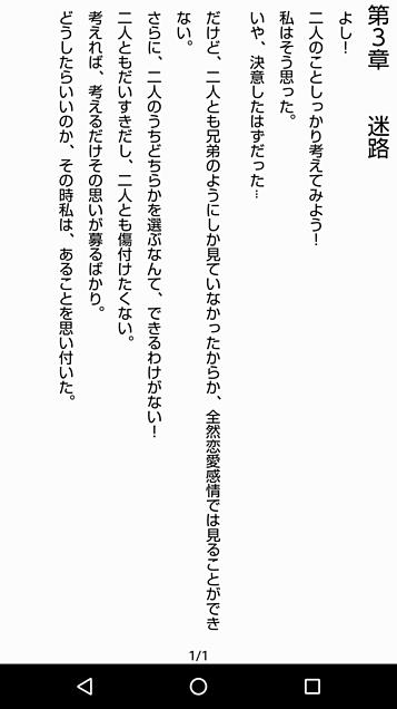 リクエスト小説の画像(プリ画像)