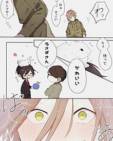 ゾムさん可愛ええの画像(#先生に関連した画像)