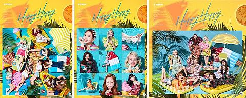 Twice Happy Happyの画像(プリ画像)