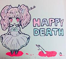 幸福な死を❤️やみかわちゃん。の画像(プリ画像)