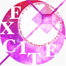 仮面ライダーエグゼイド EXCITE 月加工の画像(仮面ライダーエグゼイドに関連した画像)