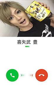 キリキャンに電話♡の画像(キリキャンに関連した画像)