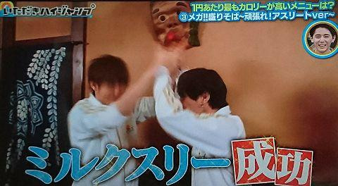 Hey!Sey!JUMPの画像(プリ画像)