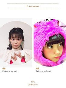 りんりそ     ねおちゃん   りんかちゃんの画像(ねおちゃん 久間田琳加に関連した画像)