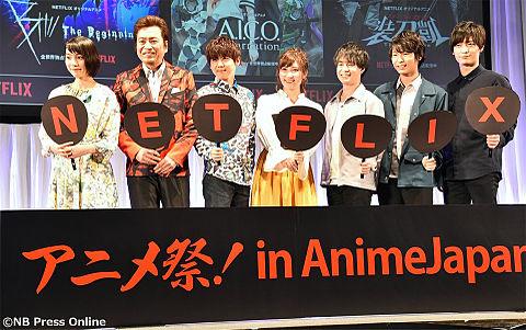 anime japan 2018の画像(プリ画像)