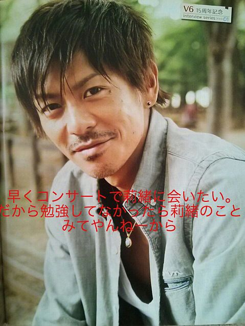 森田リオさん リクエストの画像(プリ画像)
