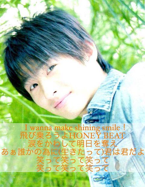 V6(,,><,,)♡さん リクエストの画像 プリ画像