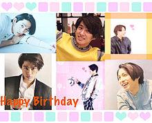 健くん誕生日おめでとう♡♡♡