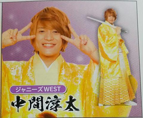 ジャニーズWEST☆の画像(プリ画像)