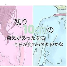 初恋の歌の画像(恋の歌に関連した画像)