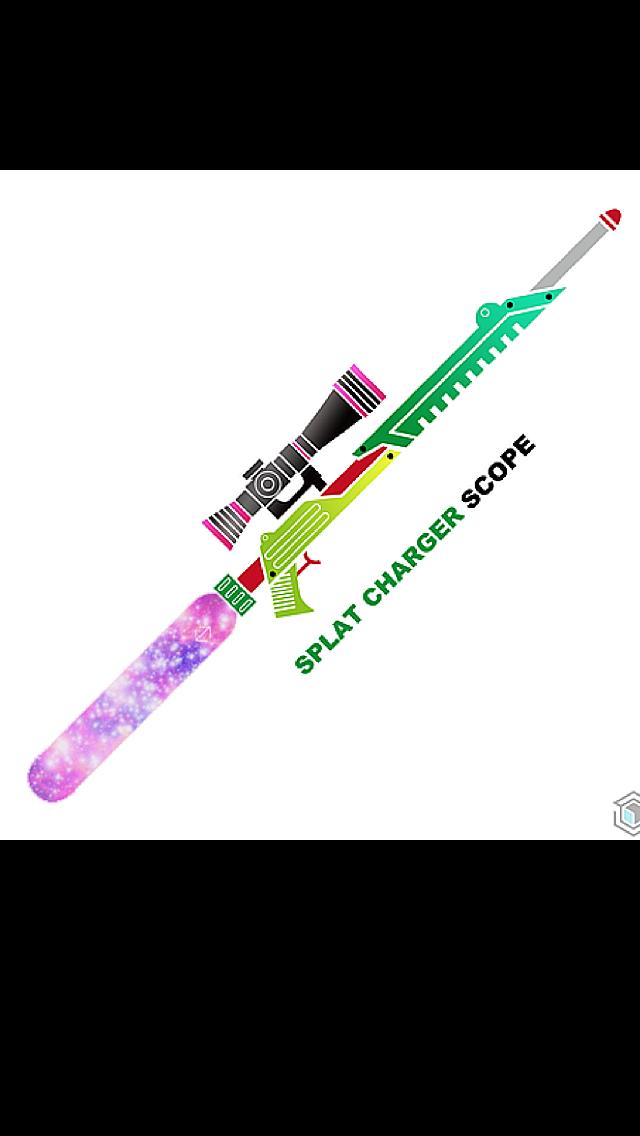 スプラ トゥーン 武器 一覧