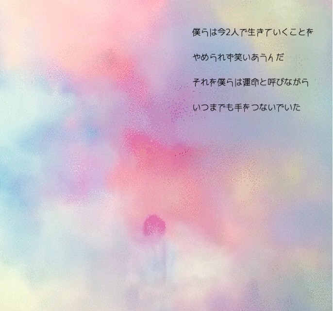 Flowerwall/米津玄師の画像 プリ画像