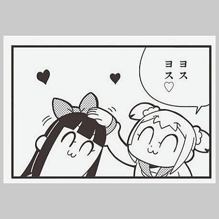 よすよす💖💖の画像(プリ画像)