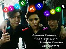 Give Me Love 歌詞画の画像(Give Me Loveに関連した画像)