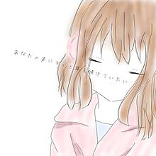 歌恋 プリ画像