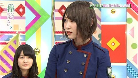 欅坂46 志田愛佳 │欅坂って書けない?の画像(プリ画像)