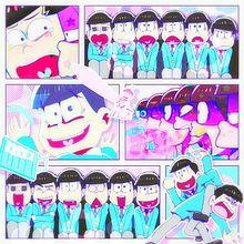 自作>>よろしくおあがりおそ松さん! プリ画像