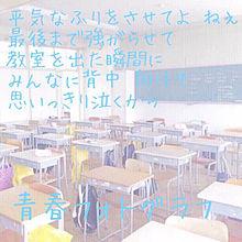 リトグリ〜♡ プリ画像